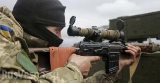 """Под Марьинкой снайпер """"ВСУ"""" ликвидировал кадрового российского снайпера, который убил мирного жителя"""
