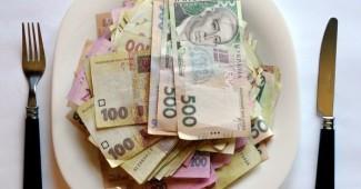 Начиная с 1 мая украинцы будут иметь новые правила начисления зарплат, отпускных, больничных и декретных