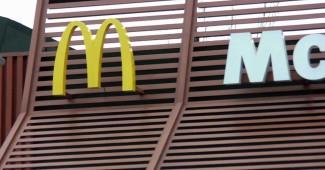 Лугандональдс: интернет взорвался серией мэмом по поводу открытия в Луганске типа аналога McDonald's