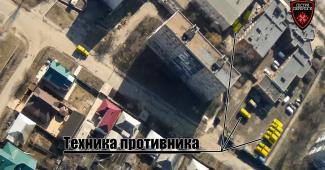 Аэроразведка разузнала места расположения техники боевиков в Горловке (ВИДЕО)