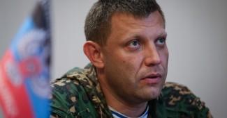 """Захарченко после скандала с обстрелом Еленовки, дал громкое интервью и спрогнозировал скорое уничтожение сил """"ЛДНР"""""""