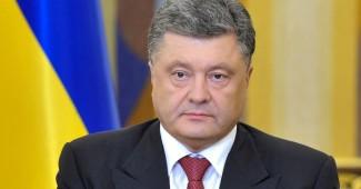Война больше не может быть оправданием кризиса в экономике - Петр Порошенко