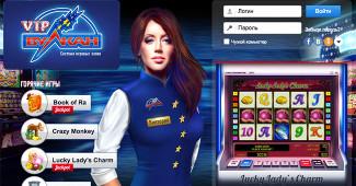 Известное онлайн казино, где без лишнего риска можно играть на реальные деньги