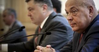 Украинцы обратились к Порошенко с предложением назначить Москаля генпрокурором