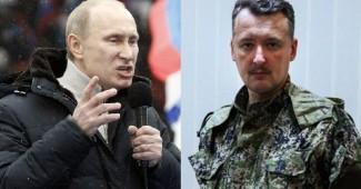 ФСБ арестовало Гиркина, пошедшего в открытую против Путина! Во время задержания экс боевика серьезно ранили