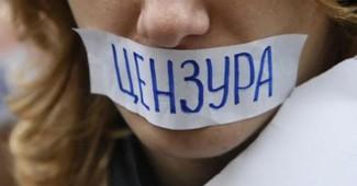"""Оккупированный Крым в одном ряду, ТОП-5, с Северной Кореей по """"свободе"""" работы прессы"""