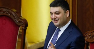 Гройсман заявил, что пенсионный налог в Украине отменят