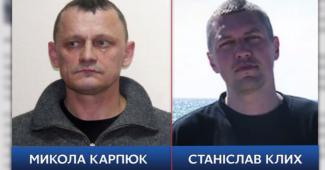 В Чечне дали строк двум членам УНА-УНСО