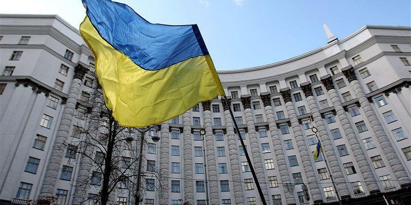 """10,2 млн грн выделили на новое Министерство по вопросам """"ВПО"""""""