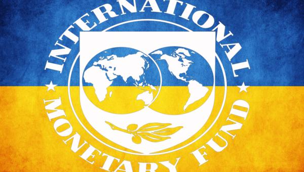 Стало известно сколько МВФ выделит денег Украине в этом году