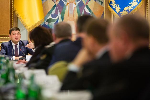 Гройсман рассказал какие у его КабМина будут приоритеты на 2016 год