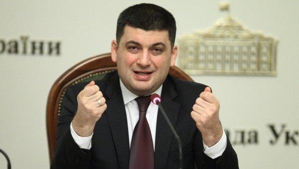 Гройсман уверил, что Украине не откажется от проведения Евровидения-2017 (ВИДЕО)