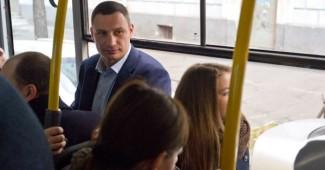 Кличко пообещал избавить Киев от маршруток