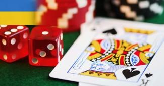 В этом году в Украине могут легализовать азартные игры