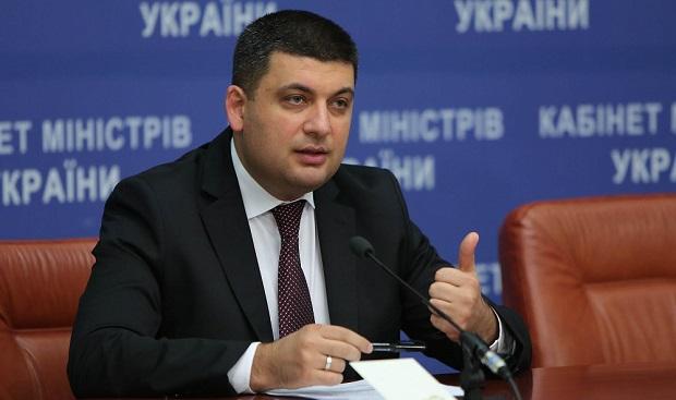 Премьер Гройсман сделал срочное заявление относительно децентрализации в стране