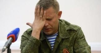 """После слов Лаврова, Захарченко """"решил"""" не присоединять """"ДНР"""" к России"""
