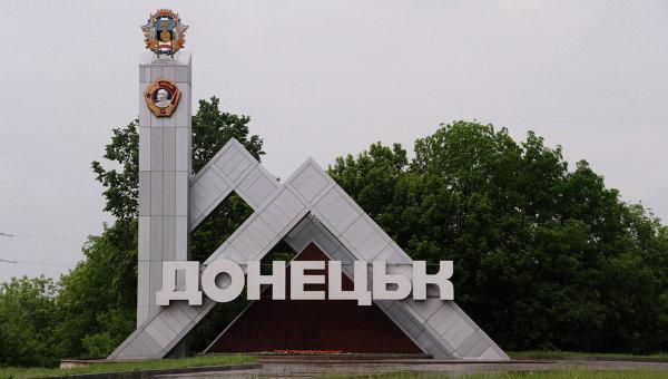 Напуганные сепаратисты в Донецке активно обсуждают фейк о переименовании Донецка в Степано-Бандерск (ВИДЕО)