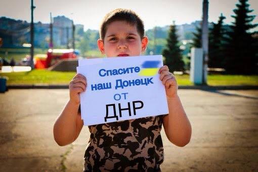 Следить за новостями Донбасса теперь просто в живом режиме