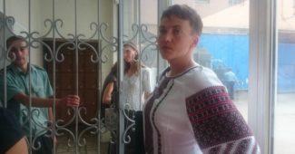 Савченко попала в Лукьяновское СИЗО (ФОТО)