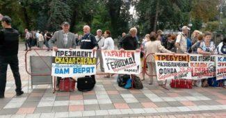 ВР открыла V сессию VIII созыва, Порошенко выступает с трибуны, а под Радой митинг и много силовиков (ФОТО + ВИДЕО)