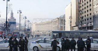 Майдан и бомбы! Киев перекрыт - в Мариинском парке ищут бомбу (ВИДЕО)