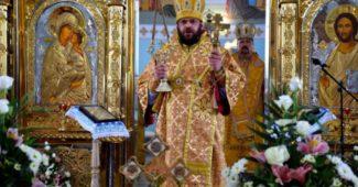 Скандального тернопольского священника любителя дискотек, драк и девочек таки выгнали из УАПЦ (ВИДЕО)