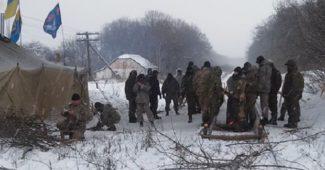 ОФИЦИАЛЬНО НАЧАЛОСЬ! Ветераны АТО начали полную блокаду зоны АТО ()