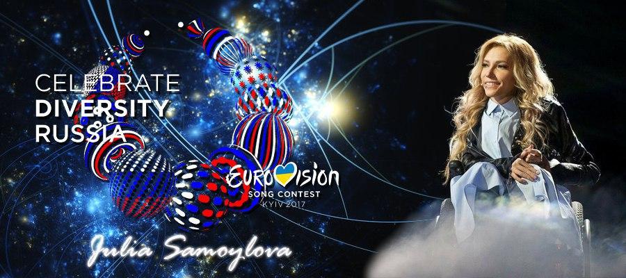 Организаторы Евровидения высказали свою официальную позицию, относительно запрета Самойловой на въезд в Украину