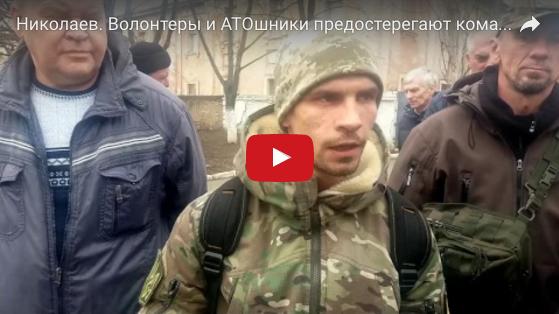 Штаб блокады ОРДЛО рассказал, что часть бойцов Нацгвардии отказалась разгонять редуты (ВИДЕО)