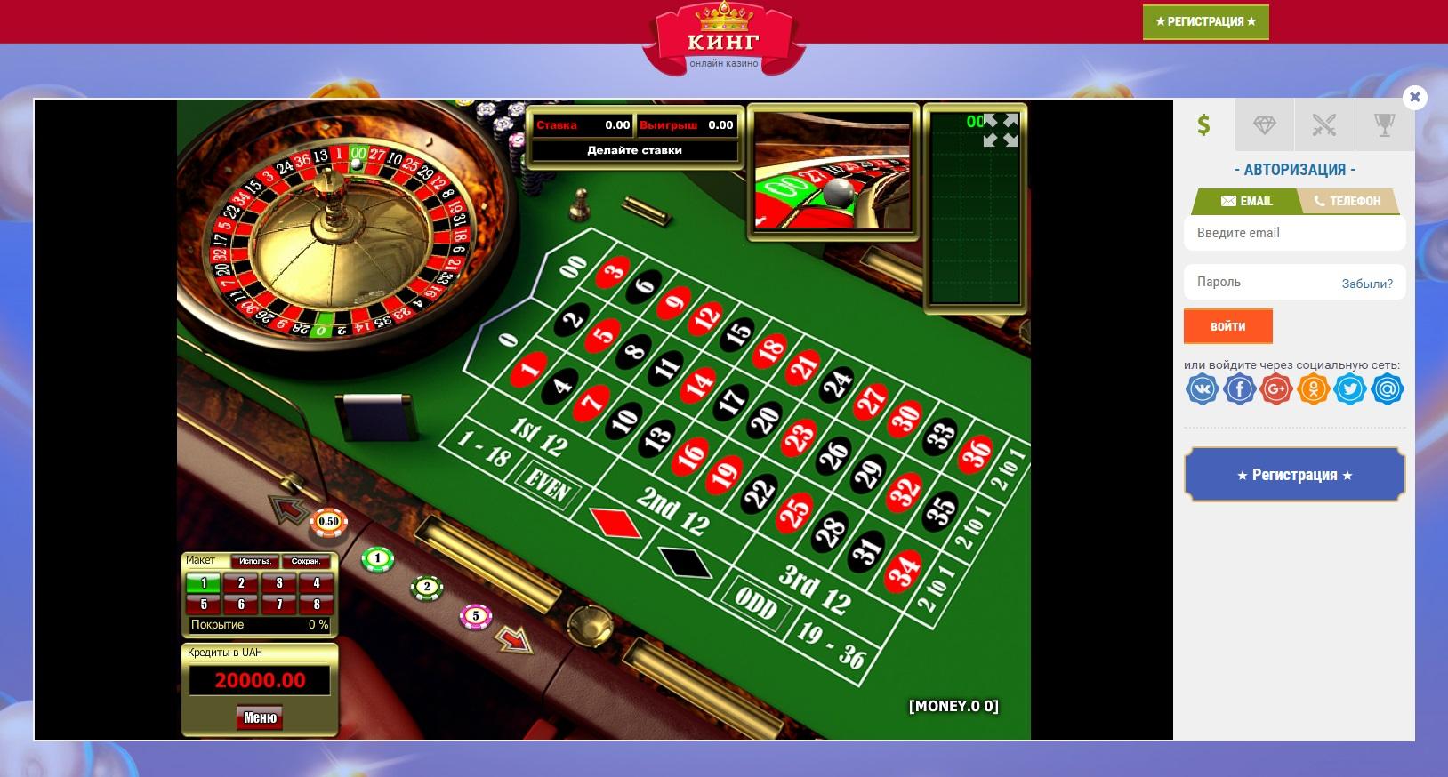 Игры в рулетку на популярном портале Slotoking