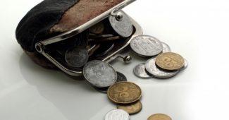 гаманець бідняка