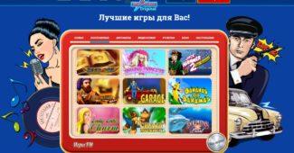 Онлайн-казино Vulkan Originals - престижный клуб для желающих побеждать