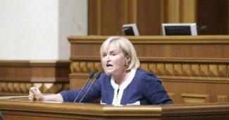 Irina-Lutsenko