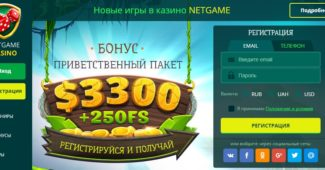 VipNetGame - сайт казино с реальными выигрышами