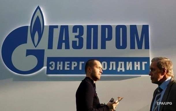 Суд Нидерландов арестовал активы Газпрома