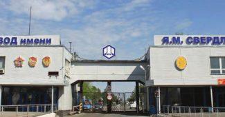 СРОЧНАЯ НОВОСТЬ! На России взорвался и пылает завод по производству авиационных бомб, людям грозит химическое отравление! Уже множество жертв и пострадавших (ВИДЕО)