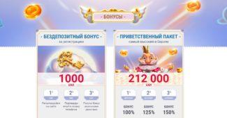 Интересный и современный клуб Кинг для украинских гемблеров