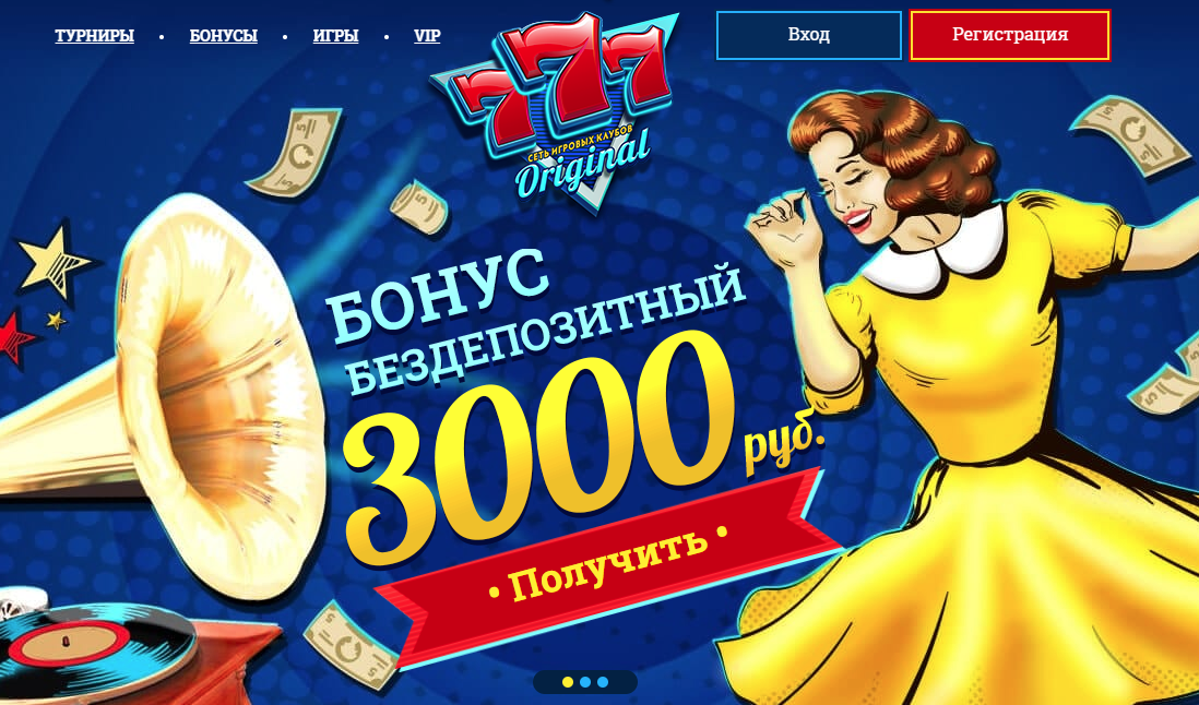 Лучшее казино для украинских игроков