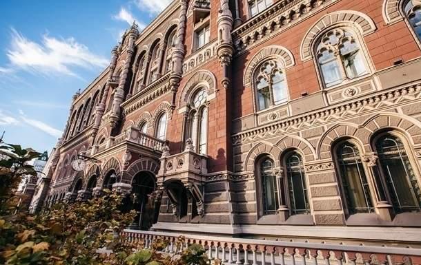 Национальный банк Украины впервые за 2 года снизил учетную ставку