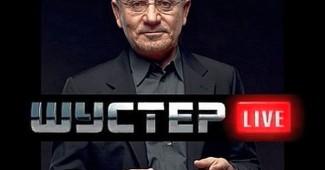 Прямой эфир ток-шоу Шустер Live, обсуждение огромного скандала с работой самого Шустера (ВИДЕО)