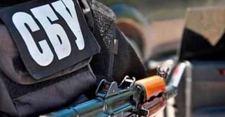 Спецрейд СБУ на Одесщине - шесть прокуроров задержали из-за взяток