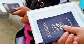 Украинцем теперь  будут штрафовать за проживание не по месту прописки