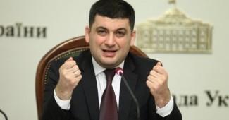 Гройсман объяснил украинцам, почему снова дорожают тарифы и когда это закончиться