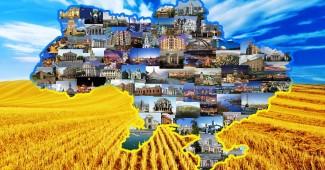 """Интернет разрывает карта, где соседями """"Великоукраины"""" со столицей в Москве является крохотная """"Новоукраина"""""""