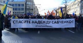В Кремле и адвокаты Савченко рассказали о неожиданной информации об обмене летчицы