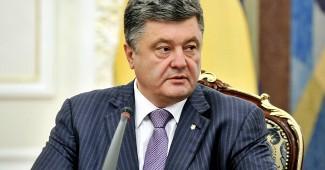 Закон о либерализации торговли б/у авто в Украине подписан Порошенко