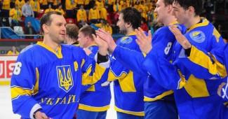 Очередное поражение Кремля! Украина в 2017 кроме Евровидения будет принимать и ЧМ по хоккею