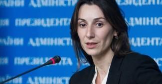 Эка Згуладзе впервые прокомментировала свое увольнение