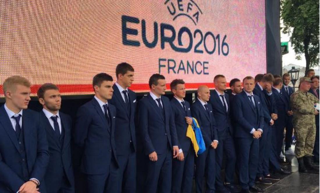 Стало известно, сколько премиальных получат игроки сборной Украины за выступление на ЕВРО-2016