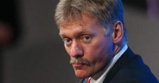 Москва выдвинула Украине три требования для прекращения войны
